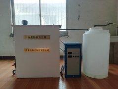 次氯酸钠发生器为什么不能使用工业盐为原料?