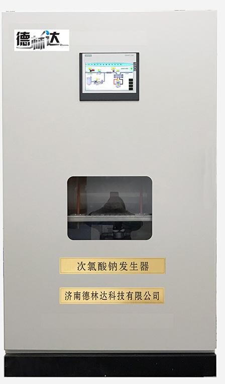 一体化电解法次氯酸钠发生器