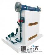 电解盐次氯酸钠发生器操作规程